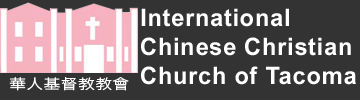 International Chinese Christian Church of Tacoma